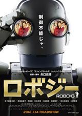robogb.jpg