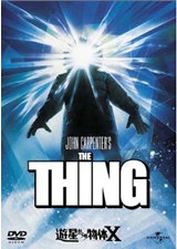 thingb.jpg