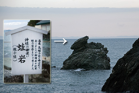 futamiokitama4_092213