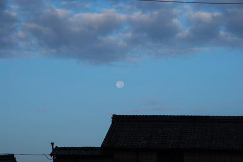 futamiokitama6_092213