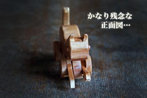karakurineko2_081813