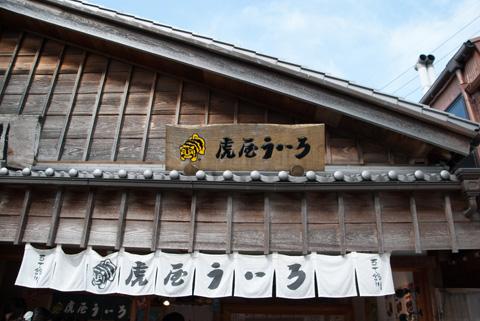 oharai5_092213