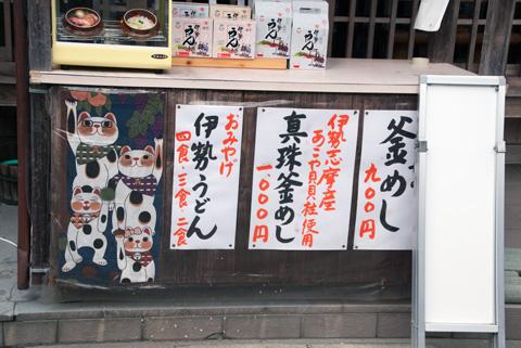 oharai7_092213