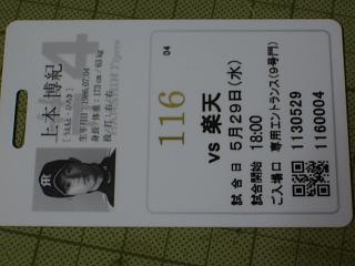 CIMG3757.jpg