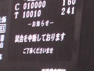 CIMG3905.jpg