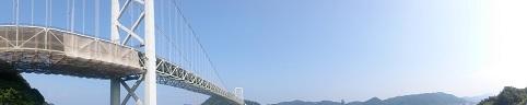 橋(昼間)130816