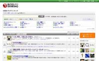 スクリーンショット 2013-08-25