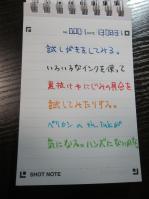 IMG_9289.jpg
