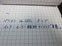 IMG_9410.jpg