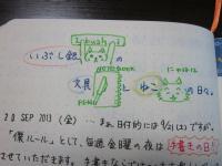 IMG_9518.jpg