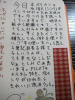 IMG_9851.jpg