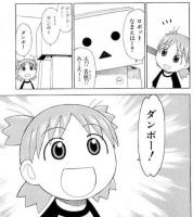 Yotsubato_v05_017.jpg