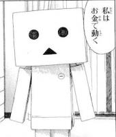 Yotsubato_v05_019.jpg