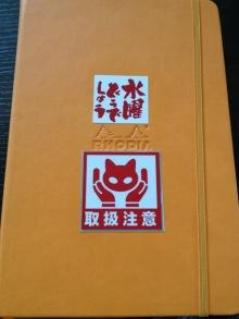 blog_import_520fc68c11f49.jpg