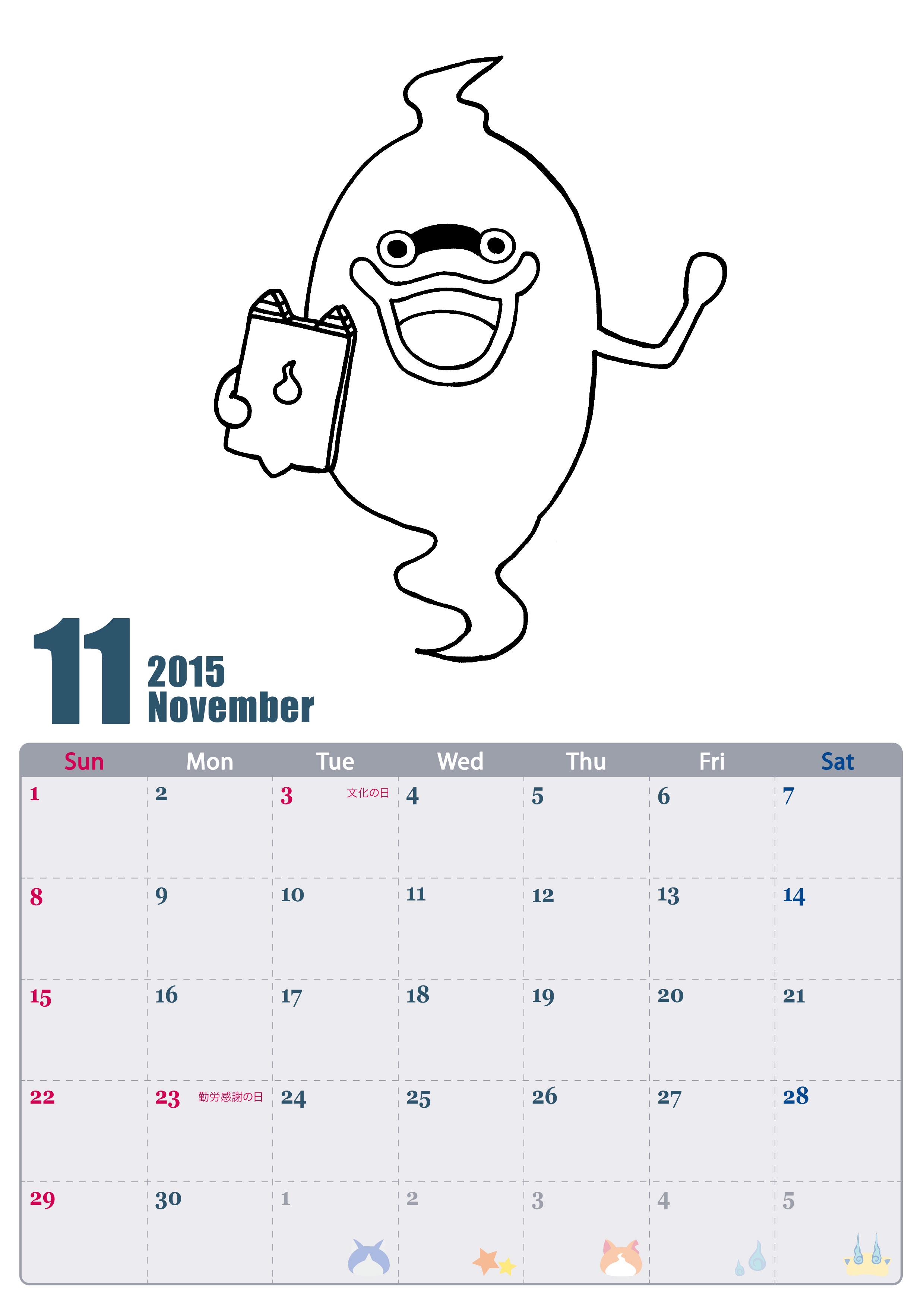 カレンダー カレンダー 2015 大きい : ... 2015年 ぬりえ カレンダー 11月