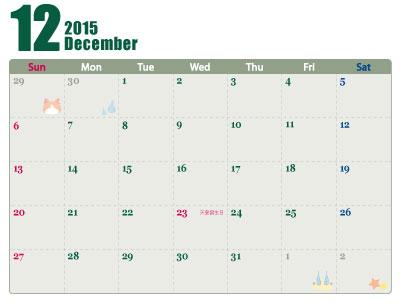 妖怪ウォッチ 2015年 カレンダー 12月