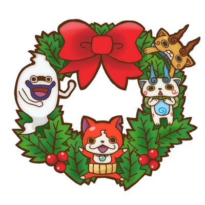 妖怪ウォッチ クリスマスリース