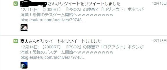 2014y12m17d_174449307.jpg