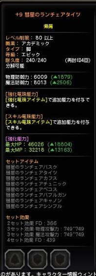 SnapCrab_NoName_2014-11-25_20-7-9_No-00.png