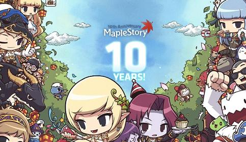 メイプル10周年