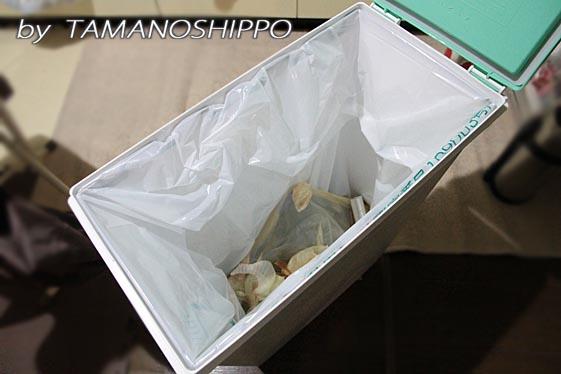 ゴミ箱 使用例1