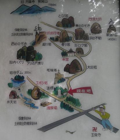 gyo_99.jpg