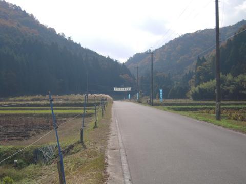 hachiman_04.jpg