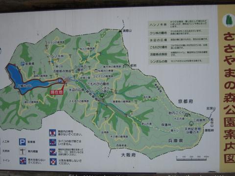 hachiman_16.jpg