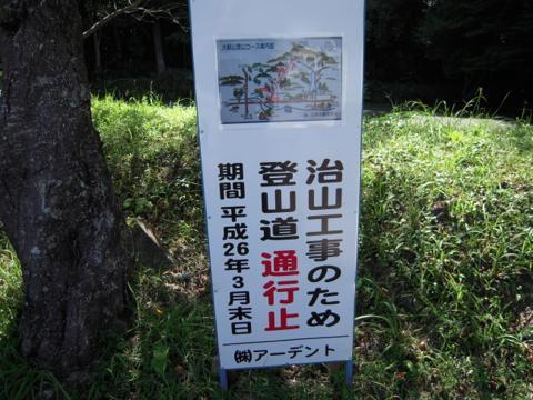 hazu_05.jpg