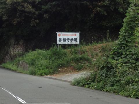 inoko_04.jpg