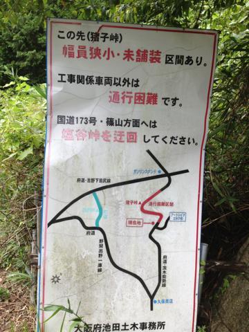 inoko_07.jpg