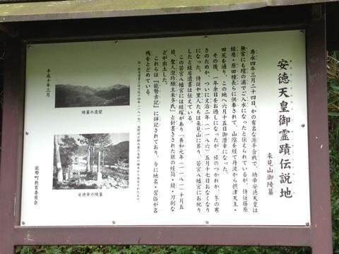 inoko_12.jpg