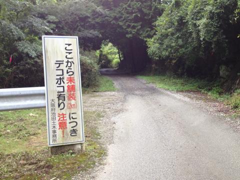 inoko_17.jpg