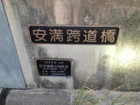 kajiwara_03.jpg