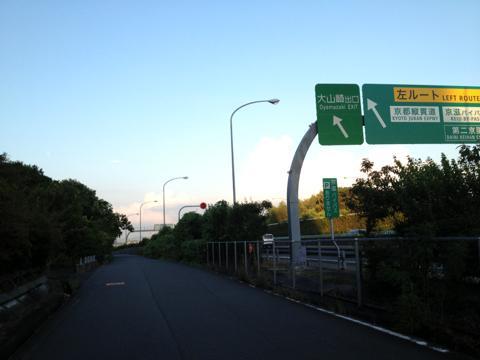 kajiwara_09.jpg