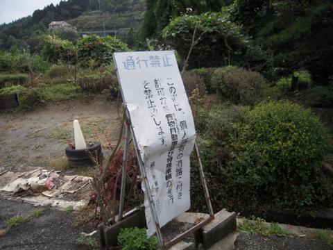 kamaiba_08.jpg