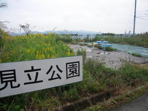 kamaiba_22.jpg