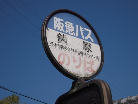 kendachi_04.jpg