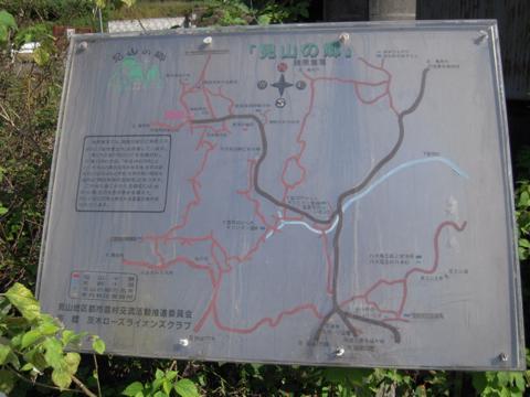 kendachi_05.jpg