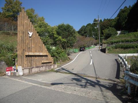 kendachi_06.jpg