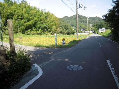 kirimiyama_01.jpg