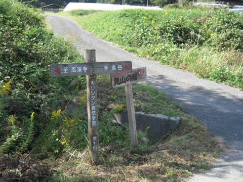 kirimiyama_22.jpg