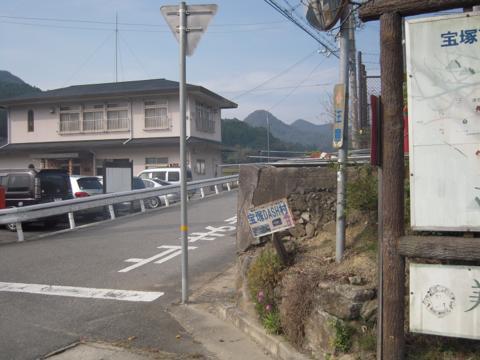 kobako_02.jpg