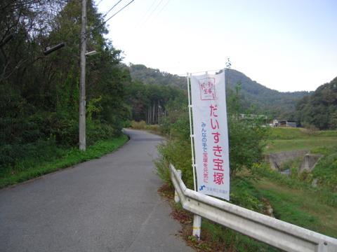 kobako_11.jpg