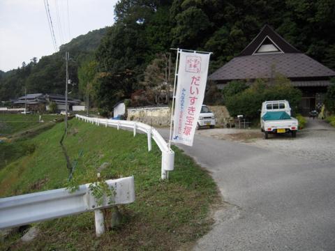 kobako_24.jpg