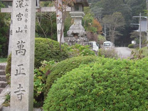 kobako_44.jpg
