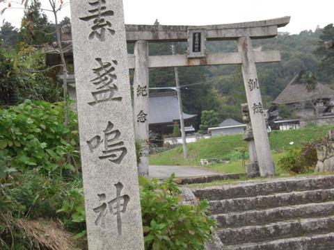kobako_45.jpg