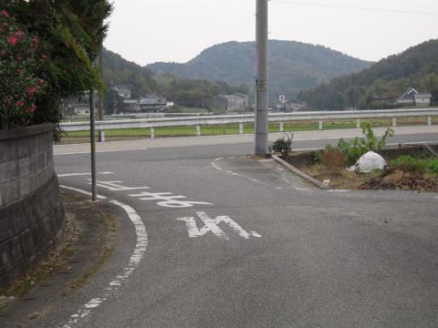 kobako_46.jpg