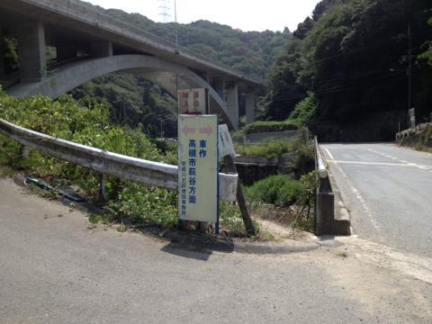 kurumatsukuri_03.jpg