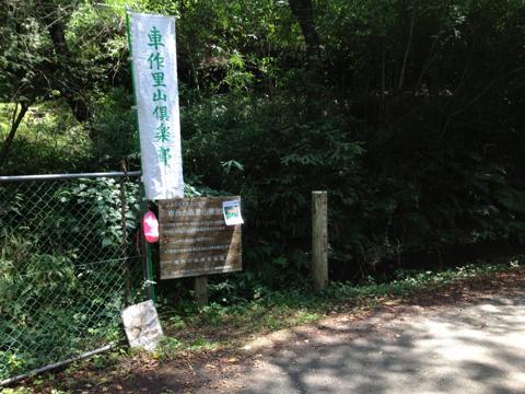 kurumatsukuri_21.jpg